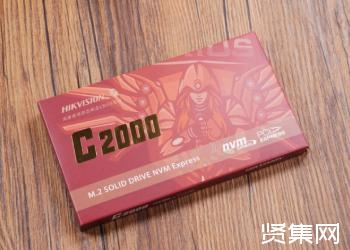 海康威视推出C2000固态硬盘,价格不到600元
