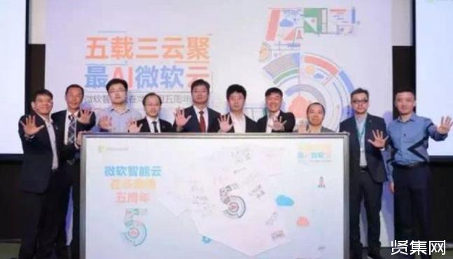 工信部:推进电信领域扩大开放,欢迎外资共建中国云服务市场