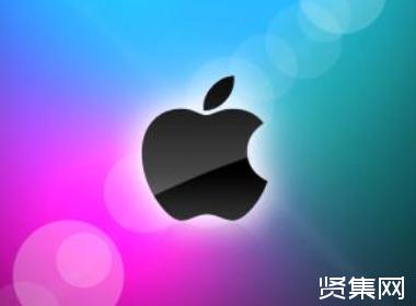 苹果挖走英特尔芯片开发工程师乌玛山卡?斯亚咖依