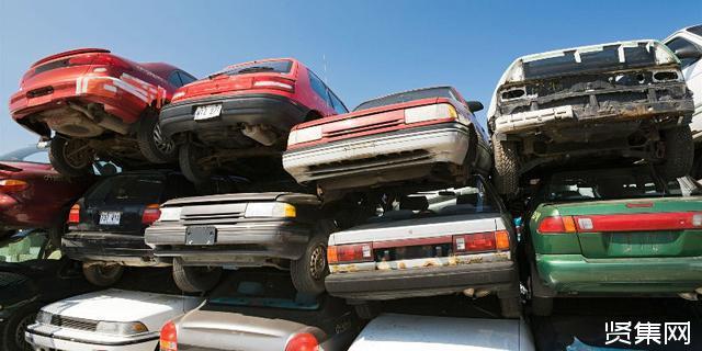 《报废机动车回收管理办法》自2019年6月1日起施行