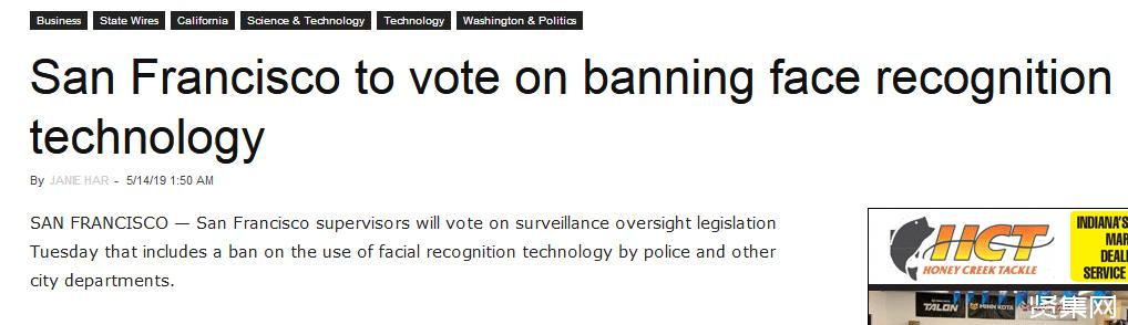 旧金山禁止警察和其他城市部门使用面部识别技术