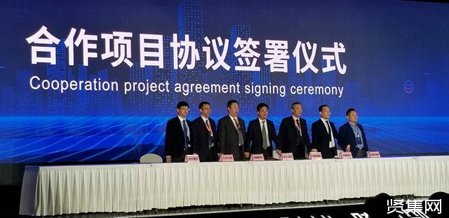 中兴通讯与南京移动、南京中车签署合作,共推产业转型升级