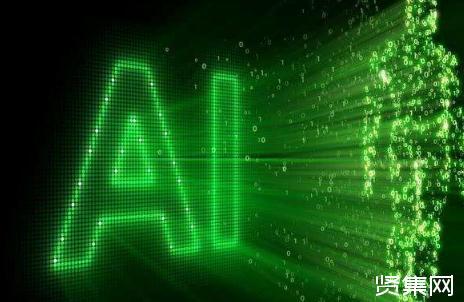 人工智能倡议法案能确保美国在人工智能领域的领先地位吗?