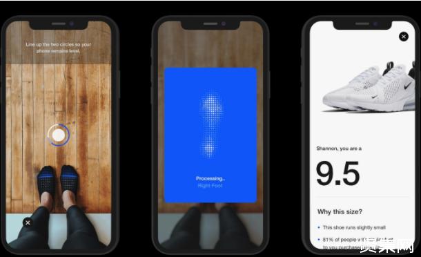 耐克开发出数字脚踏测量软件Nike Fit,3D扫描推荐理想鞋码