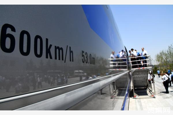 中国时速600公里高速磁浮试验样车在青岛下线,北京到上海仅需3.5小时!