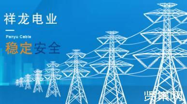 祥龙电业重组最新消息:拟引进软通动力宣告终止