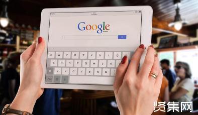 Google云业务计划:在云计算领域孤注一掷