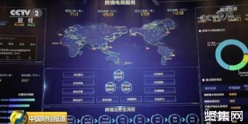 央视:国网泛在电力物联网将聚焦多站融合、打造源网荷储协同服务