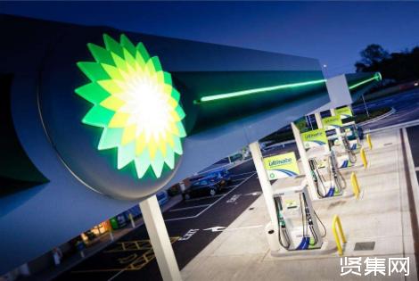 BP集团执行副总裁戴尚亚:天然气是BP业务转型的第一重点