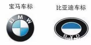 """比亚迪回应换车标:用新""""LOGO""""来改变消费者对于比亚迪产品的固有印象"""