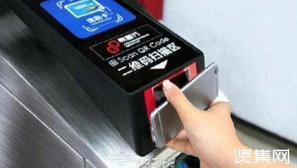 地铁公司二维码乘车安全解决方案及专利技术使用情况