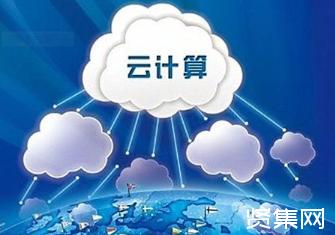 国内云计算市场目前格局复杂,未来二十年将走向何方?