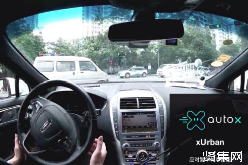 """AutoX公司自动驾驶试乘体验:""""视觉路线""""的后发优势"""