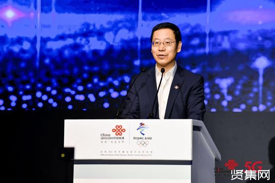 ?中国联通发布网络AI发展策略和CubeAI智立方平台