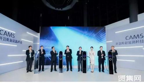 大众、一汽、江淮联手星星充电成立开迈斯新能源科技有限公司