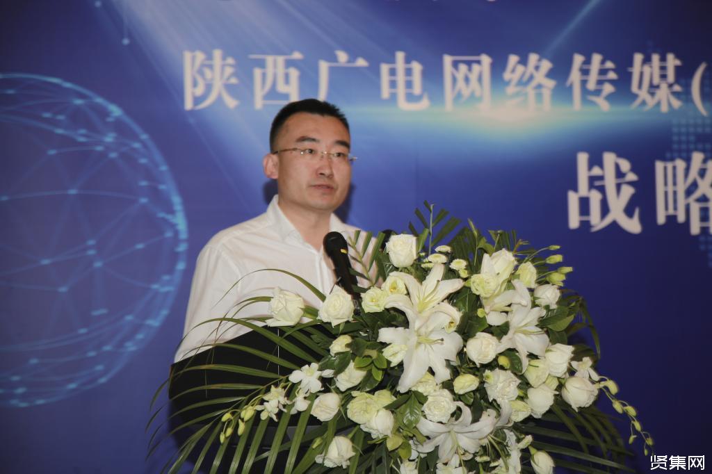?陕西广电网络取华为签署计策竞争,共异助力智慧广电工业收展