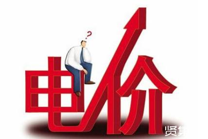 我国电力市场化改革下销售电价的现状分析与改革展望