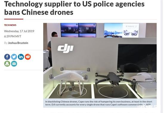 美国无人机技术供应商CAPE公司停止与大疆合作,大疆回应:感到失望
