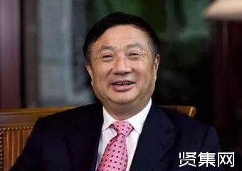 """华为2019年将重金聘请20多名天才""""少年"""",最高年薪已达201万"""