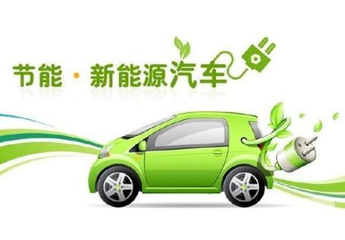 北京计划使用新能源汽车逐步替换快递电动三轮车