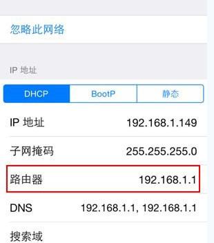 如何查看路由器ip?查看解决路由器有多少设备连接的方法