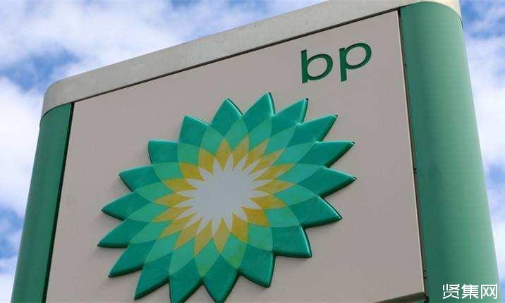 英国石油二季度财报稳健,股价有望继续上涨