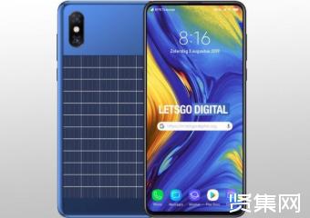 小米新专利曝光:最新款智能手机配备了太阳能电池板