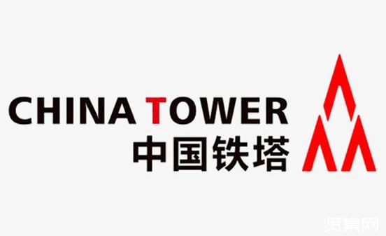 中国铁塔上半年运营收入379.8亿元,下半年将受益于5G网络开建