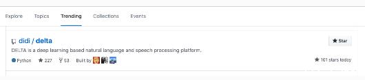 滴滴开源AI项目:自然语言理解(人机对话)模型训练平台登上GitHub热榜