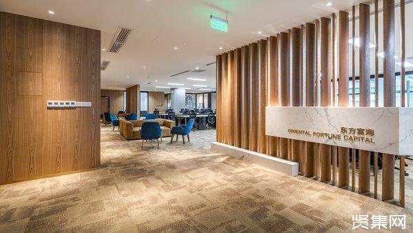 Bee+第三大OFC+@BEEPLUS 大中企业定制办公空间正式落地