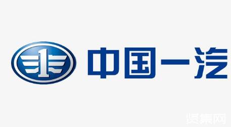 中国一汽拟转让旗下九院73.7%股权 挂牌价为6.95亿元
