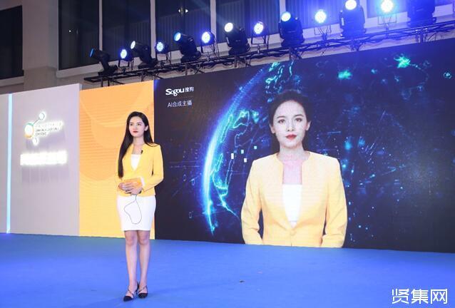 """用人工智能构建网络文娱新模式:搜狗AI合成主播""""雅妮""""惊艳亮相"""