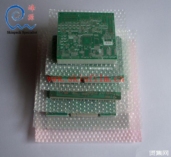 气泡膜抽真空包装机( 电路板气泡膜真空包装机 线路板气泡膜真空贴体包装机装机)多层电路板贴体包装实例: