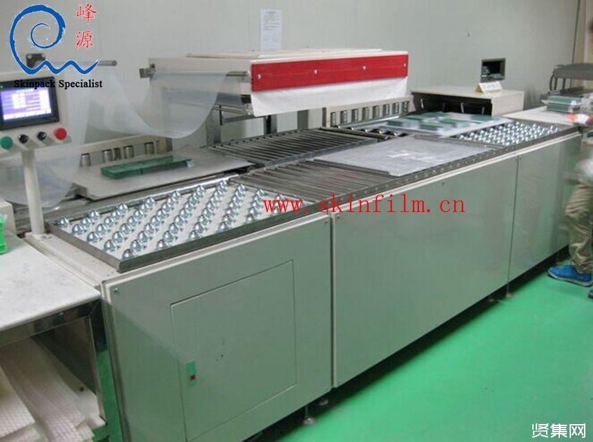 气泡膜抽真空包装机( 电路板气泡膜真空包装机 线路板气泡膜真空贴体包装机装机)PV-2012A-5580图片: