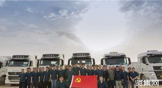 """中国重汽HOWO T7 """"路路通畅 事事顺达"""""""