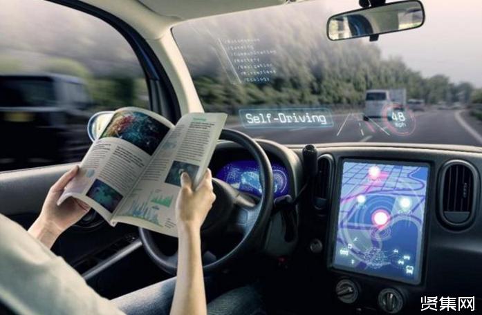 2020年底车载信息娱乐系统的销量将达2.6亿套
