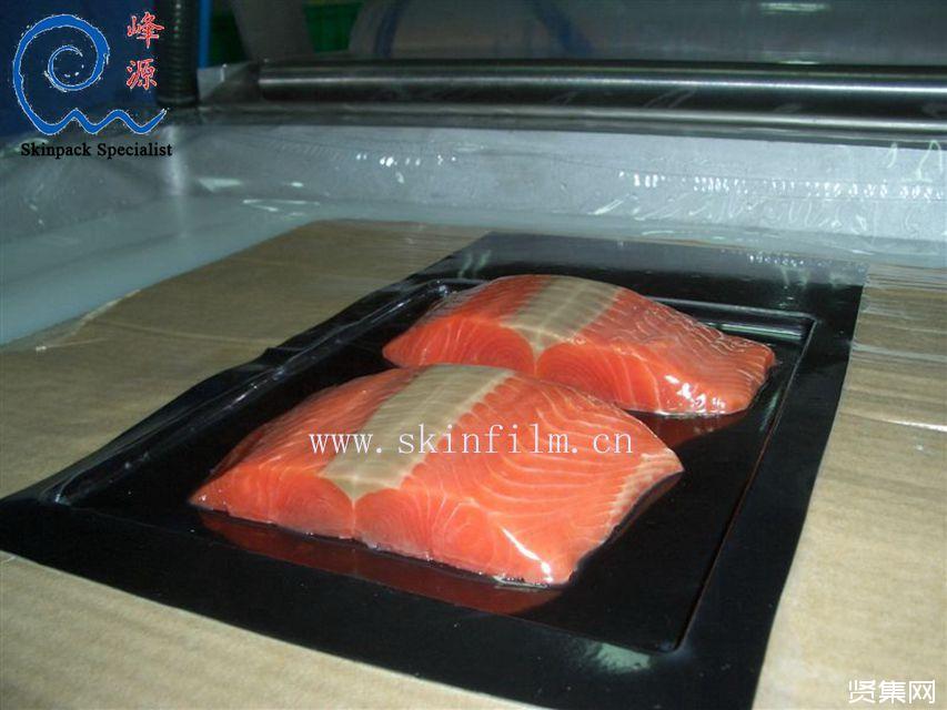 冷冻海鲜贴体包装膜( 三文鱼海产品贴体包装膜)三文鱼贴体包装实例: