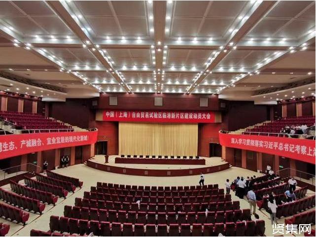 """中国上海自由贸易试验区临港新片区揭牌!上海集成电路""""第三极""""展翅待飞"""