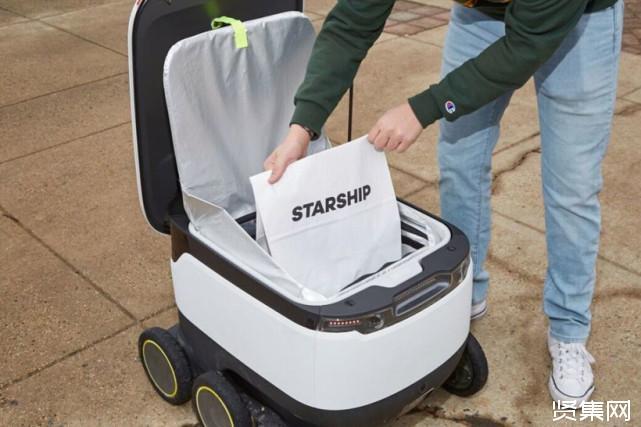 自动驾驶送货创企融资4000万美元,未来两年内服