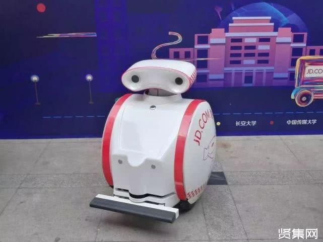 """与机器人""""共建""""未来世界——探秘世界机器人大会"""