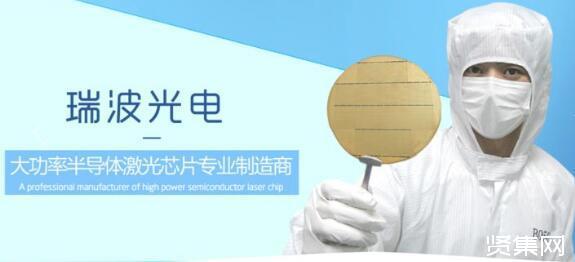 瑞波光电推出医疗美容应用50W 808nm半导体激光器Bar条