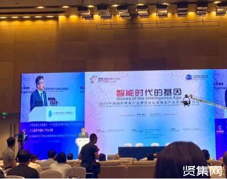 重庆集成电路产业促进中心正式揭牌!构建全产业链的电子产业集群