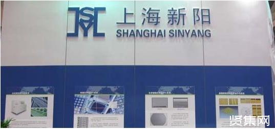 上海新阳增加存储器用光刻胶研发立项,上半年净利润大幅上升