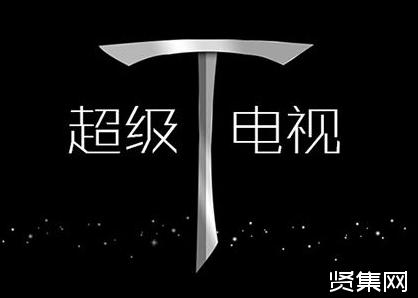 京东回应收购乐视超级电视:消息不实