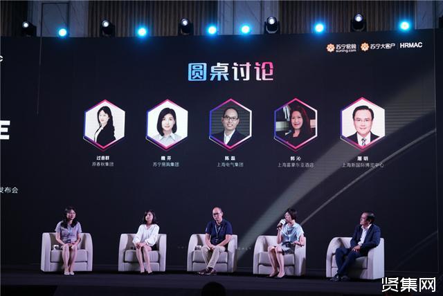 苏宁正式发布礼遇2.0模式 服务企业的福利采购