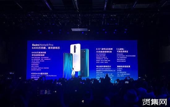 Redmi生态再升级:不只是手机,更有大电视