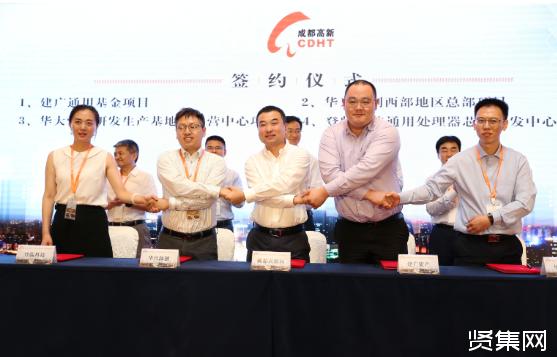 成都高新区与华兴源创等签约,打造公司未来重要的西部发展基地