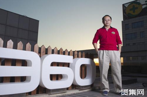 ?360企业安全集团新团队亮相,发布政企安全服务体系