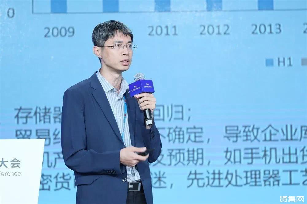 赛迪智库集成电路研究所所长王世江:半导体产业发展环境正在持续改善