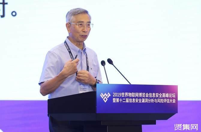 倪光南:网络安全空间如不能实现技术自主可控,会有很大风险